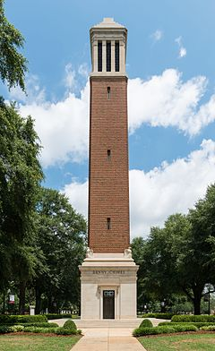 Denny Chimes, UA, Tuscaloosa, South view 20160714 2.jpg
