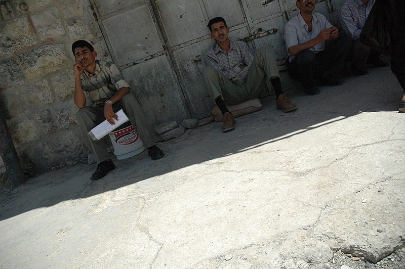 File:Detained Palestinian at Checkpoint.jpg