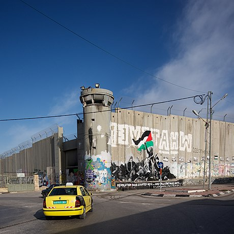 Israeli West Bank barrier in Bethlehem