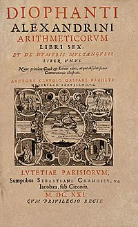 Title page of the 1621 edition of Diophantus' Arithmetica, translated into Latin by Claude Gaspard Bachet de Méziriac.