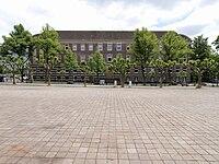District Court Herne front.jpg