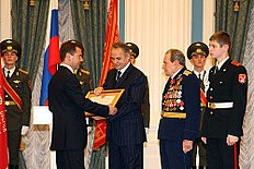 Dmitry Medvedev 8 December 2008-3.jpg
