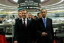 Гонконгская фондовая биржа Википедия Президент Медведев на Гонконгской фондовой бирже 2011 год