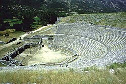 Theatre of Pyrrhus in Dodona