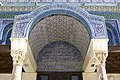 Dome of the Rock, Facade (2008) 03.jpg