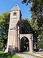 Dreumel Rijksmonument 14070 NH kerk, toren met ruïne schip.JPG