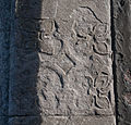 Dunmore Priory Doorway Left Jamb Quatrefoil Carving 2010 09 16.jpg