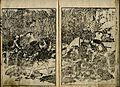 E-hon.title.pending.illustrated.by.hokusai.mouse.cat.jpg