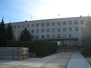 Balakhninsky District - Balakhninsky District Administration building in Balakhna