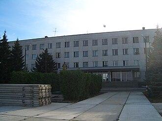 Balakhninsky District - Balakhninsky District Administration building in Balakhna