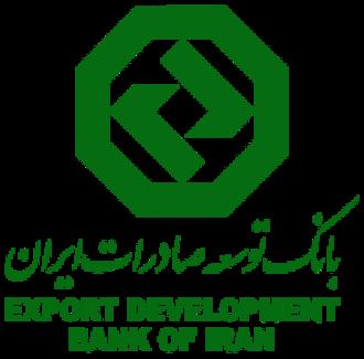 Export Development Bank of Iran - Image: EDBI LOGO(FA EN)s