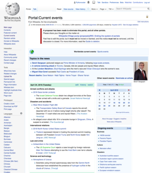 ENWP current events portal.png