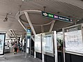 EW16 NE3 Outram Park Exit F with signs.jpg
