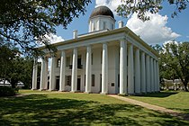 East Feliciana Parish Courthouse Clinton La1.jpg