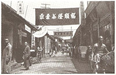 East Market Street, Kaifeng, 1910. The synagogue of the Kaifeng Jews lay beyond the row of stores on the right East Market street, Kaifeng-1-.JPG