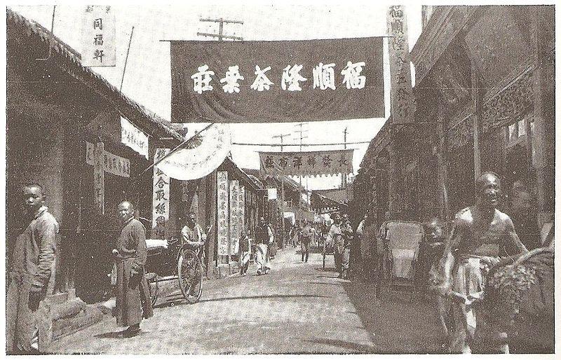 East Market street, Kaifeng-1-.JPG