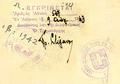 Egkrisi Logokrisias Diefthynseos Laikis Diafotiseos 1943.png
