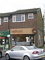Eighteen coffee house - Lydgate - geograph.org.uk - 1617620.jpg