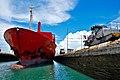 El Canal de Panamá La Mochila.jpg