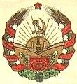 Emblem of Turkmen SSR (1941-1946).jpg