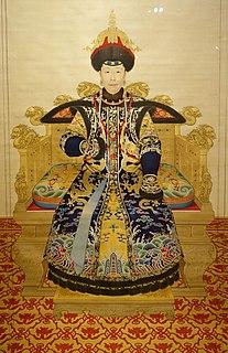 Empress Xiaoshengxian Empress Xiaoshengxian