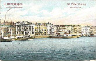 English Embankment - Angliyskaya Embankment at the end of the 19th century