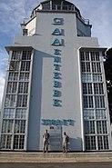 Entebbe-international-airport-2009-002