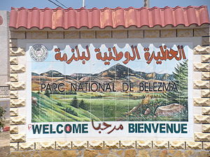 Belezma National Park - Image: Entrée Parc du Belezma