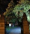 Entrance Gates and Churchyard Walls at Saint Deiniol's Parish Church, Church Lane (Far End).jpg
