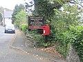 Entrance to Gazelle Hotel - geograph.org.uk - 1552097.jpg