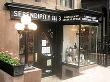 Entrance to Serendipity 3, the New York City dessert restaurant.jpg