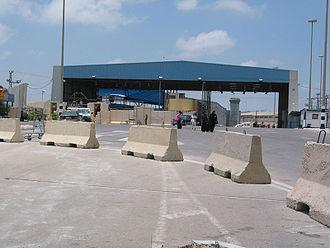 Israel–Gaza barrier - Erez Crossing