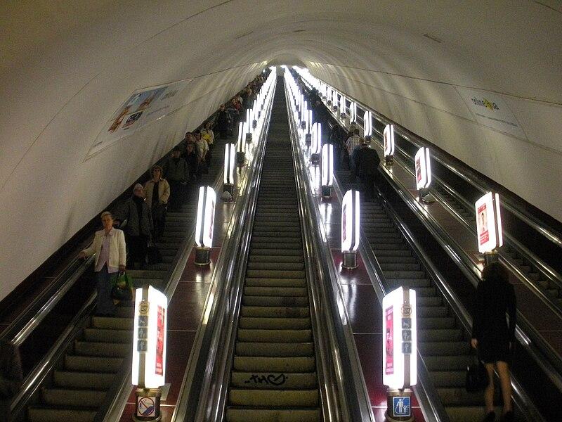 File:Escalator in Kiev metro.jpg