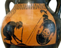 Exekias Suicide d Ajax 01 glare reduced white bg.png