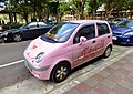 FAC Matiz with Pink Panther Painting 20111128.jpg