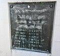 Fairfield Bridge plaque.jpg