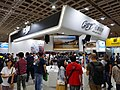 Falcon Sight Tech booth, TIPMEE 20190929a.jpg