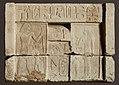 False door niche block of Merykhufu MET 68.13a-b EGDP015343.jpg