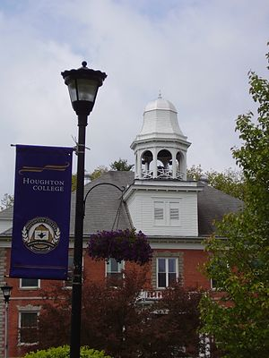 Houghton College - Image: Fancher Hall