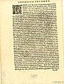 Federigo II Imp (BM 1866,1208.691 1).jpg