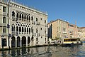 Fermata del vaporetto Ca' d'Oro Canal Grande Venezia.jpg