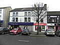 First Trust, James Street, Cookstown - geograph.org.uk - 1623809.jpg