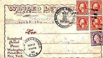 Philatelic cover - An A.C. Roessler cover carried on the first scheduled U.S. Air Mail flight from Washington DC to New York City, May 15, 1918.