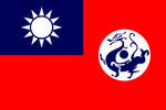 Han National Front