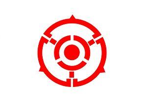 Hannō, Saitama - Image: Flag of Hanno Saitama