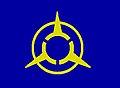 Flag of Mitsuke Niigata.JPG