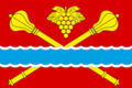 Flag of Razdorskoe.png