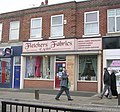 Fletchers Fabrics of Acomb - Front Street - geograph.org.uk - 1742123.jpg