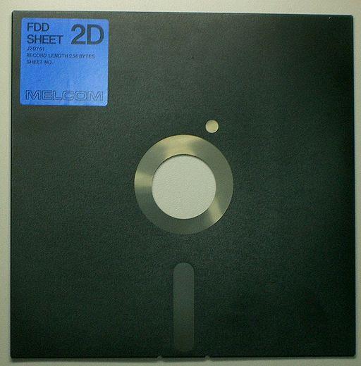 an 8 inch floppy disk