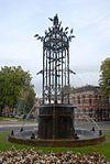 fontein totaalbeeld